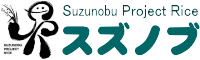 https://www.suzunobu.com